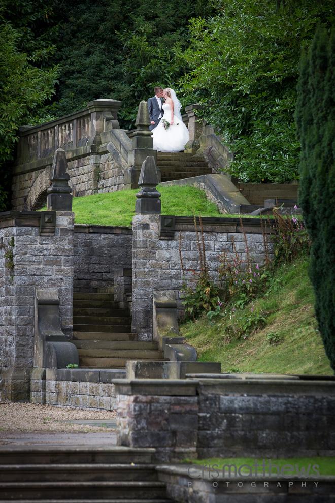 Osmaston Park Wedding Photography (18)