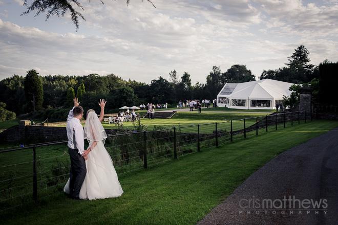 Osmaston Park Wedding Photography (24)